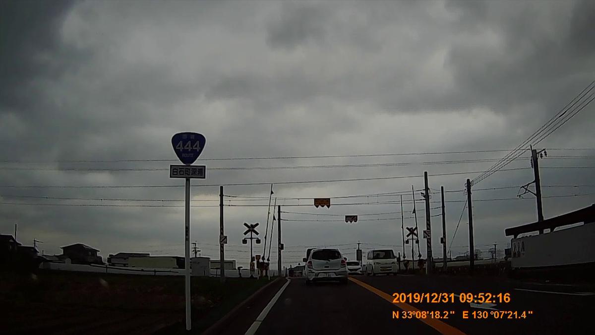 f:id:japan_route:20200226213302j:plain