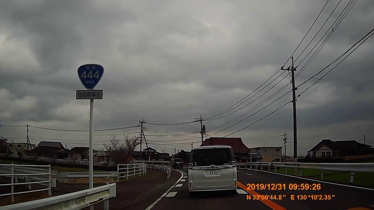 f:id:japan_route:20200226213455j:plain