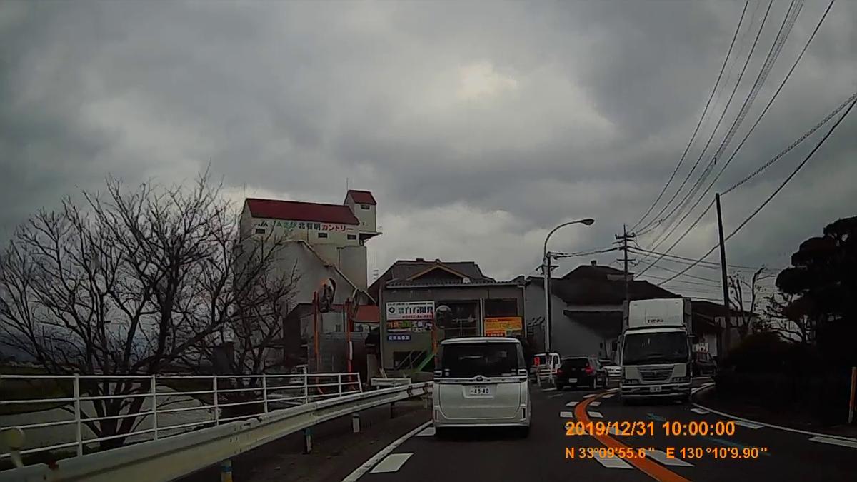 f:id:japan_route:20200226213504j:plain