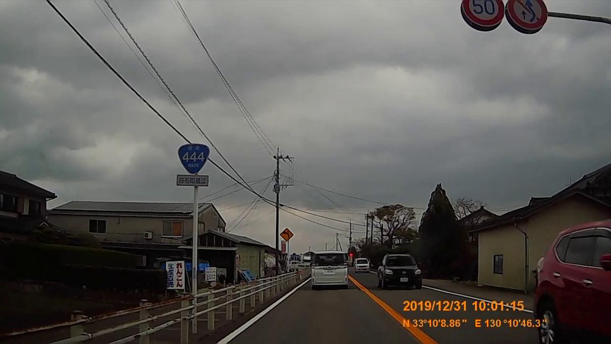 f:id:japan_route:20200226213525j:plain