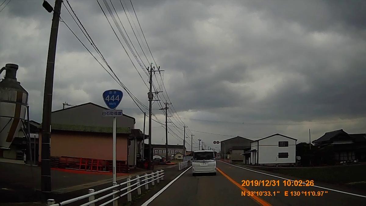 f:id:japan_route:20200226213534j:plain