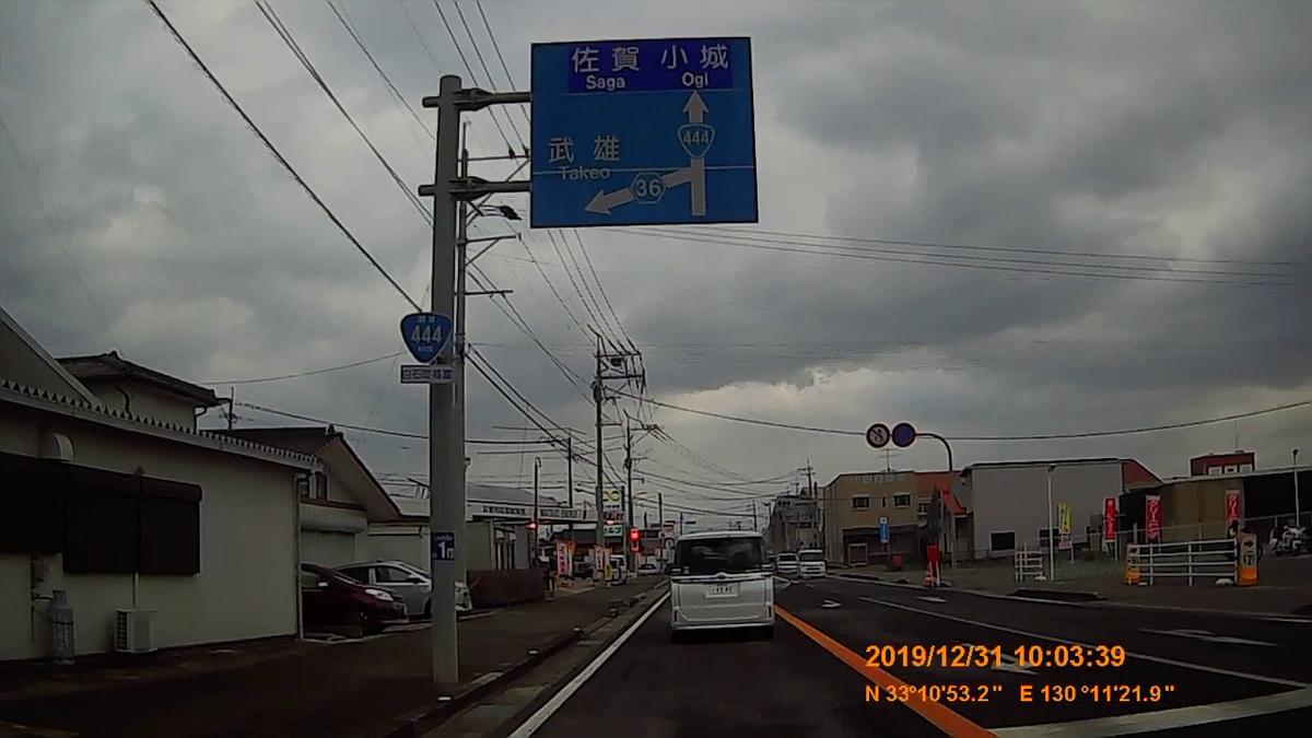 f:id:japan_route:20200226213542j:plain