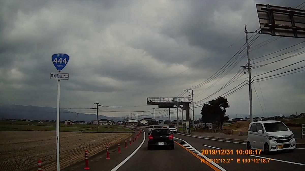 f:id:japan_route:20200226213646j:plain