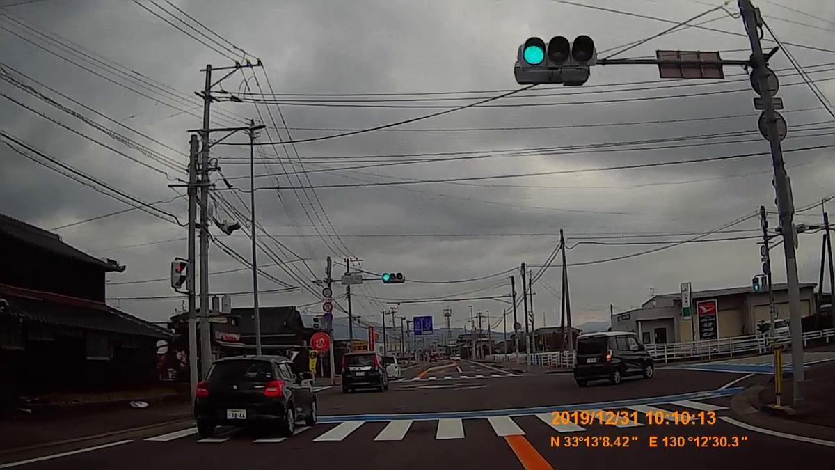 f:id:japan_route:20200226213715j:plain