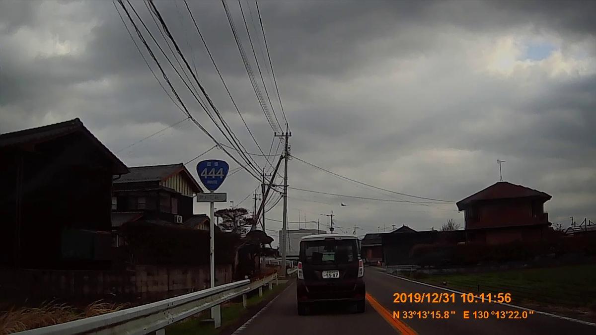 f:id:japan_route:20200226213825j:plain