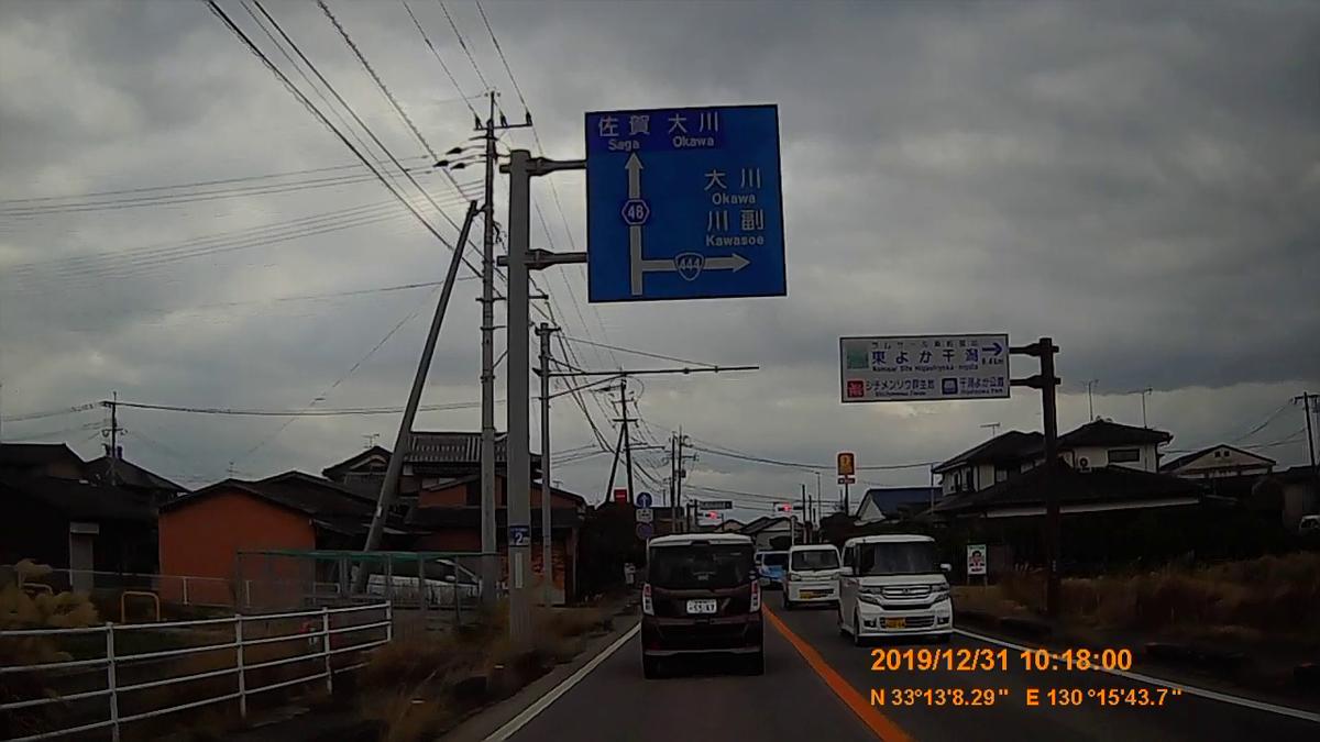 f:id:japan_route:20200226213944j:plain