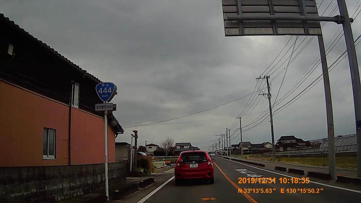 f:id:japan_route:20200226214956j:plain