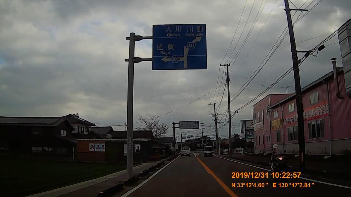 f:id:japan_route:20200226215029j:plain
