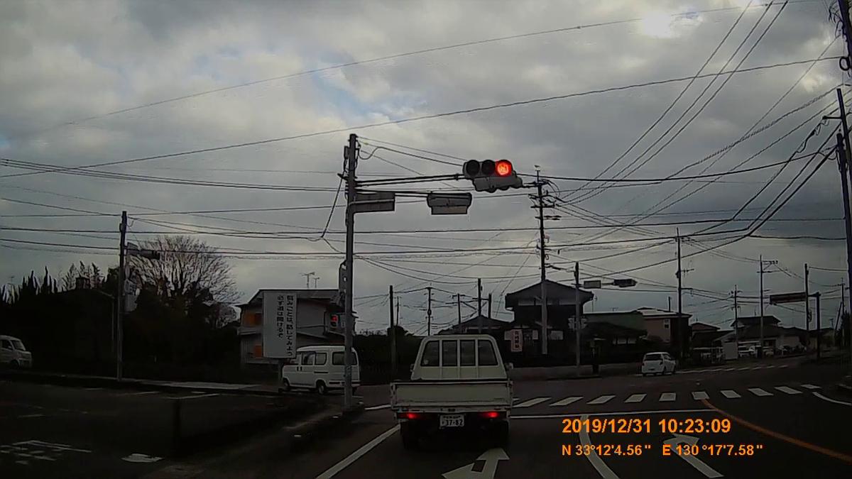 f:id:japan_route:20200226215031j:plain
