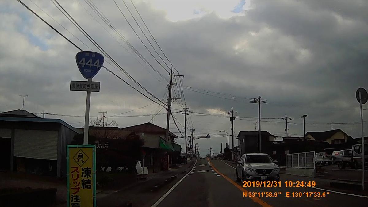 f:id:japan_route:20200226215050j:plain