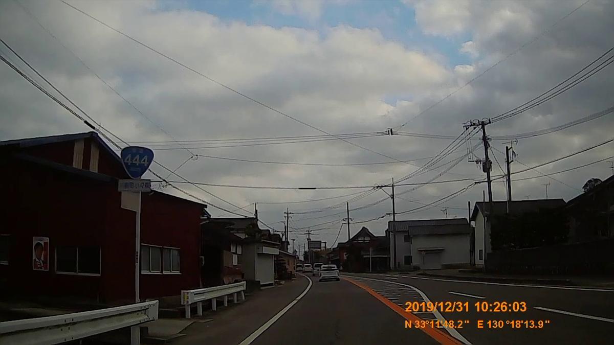 f:id:japan_route:20200226215145j:plain