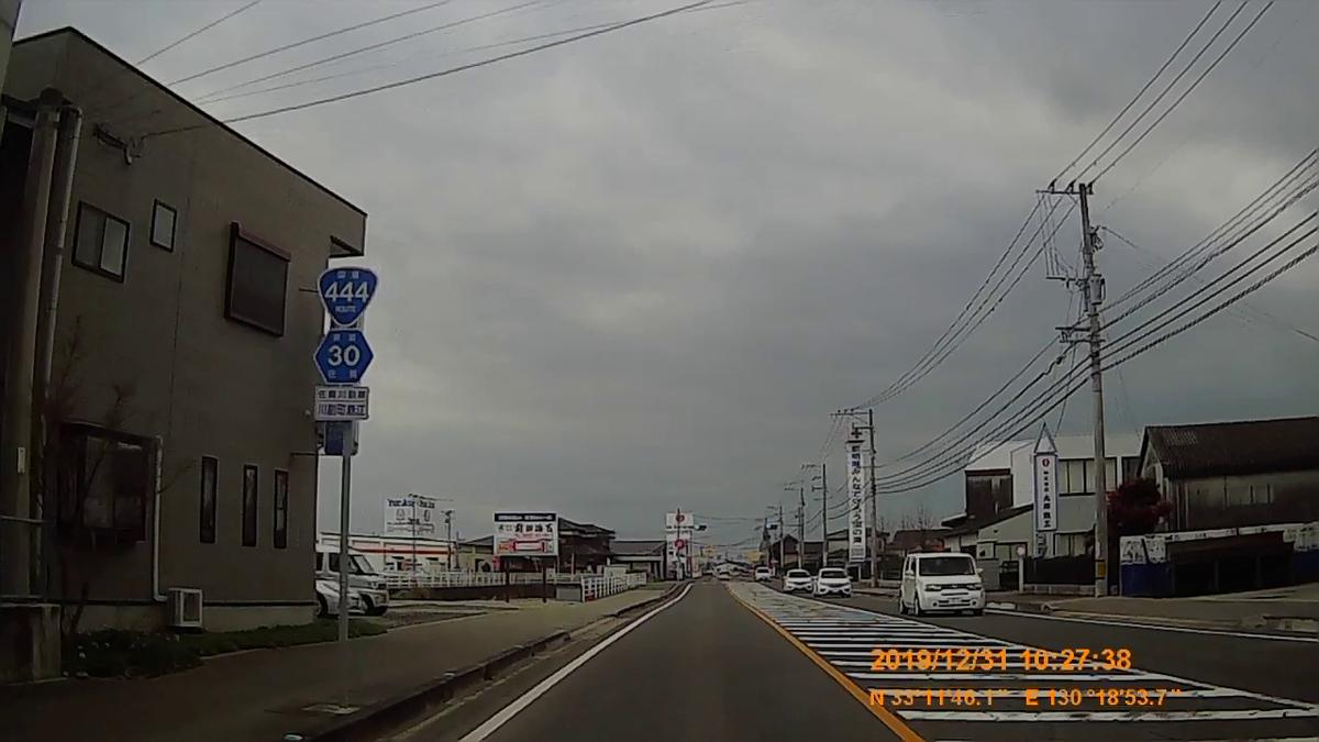 f:id:japan_route:20200226215209j:plain