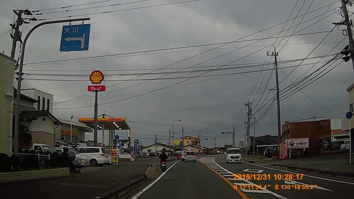 f:id:japan_route:20200226215217j:plain