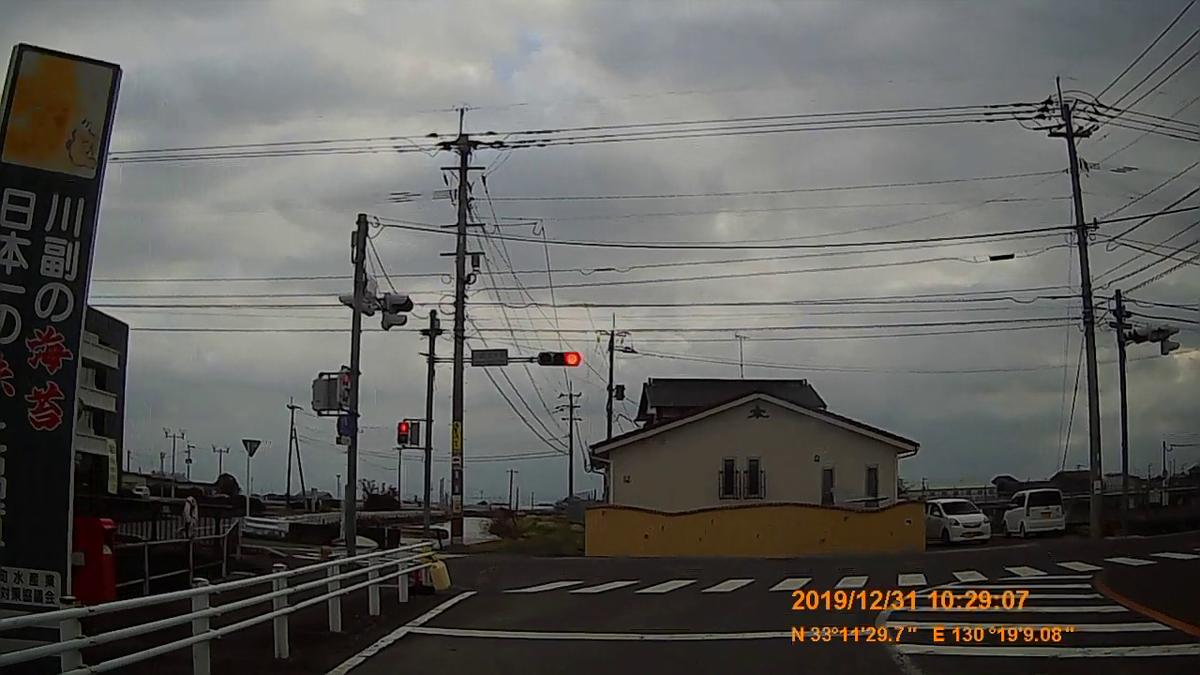 f:id:japan_route:20200226215433j:plain