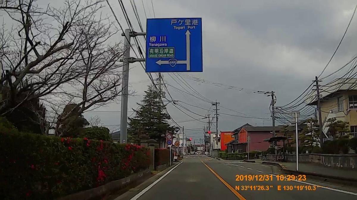 f:id:japan_route:20200226215443j:plain