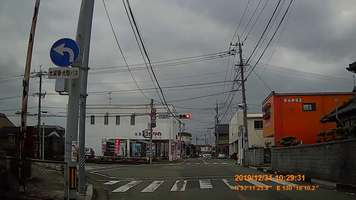f:id:japan_route:20200226215445j:plain