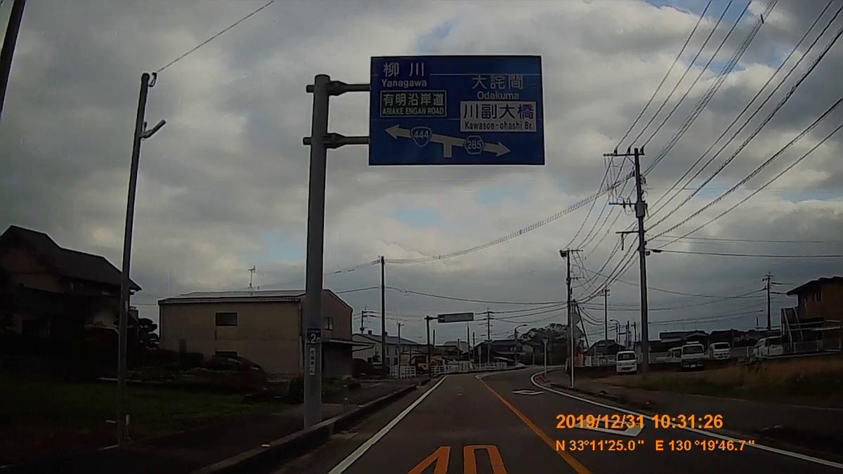 f:id:japan_route:20200226215455j:plain