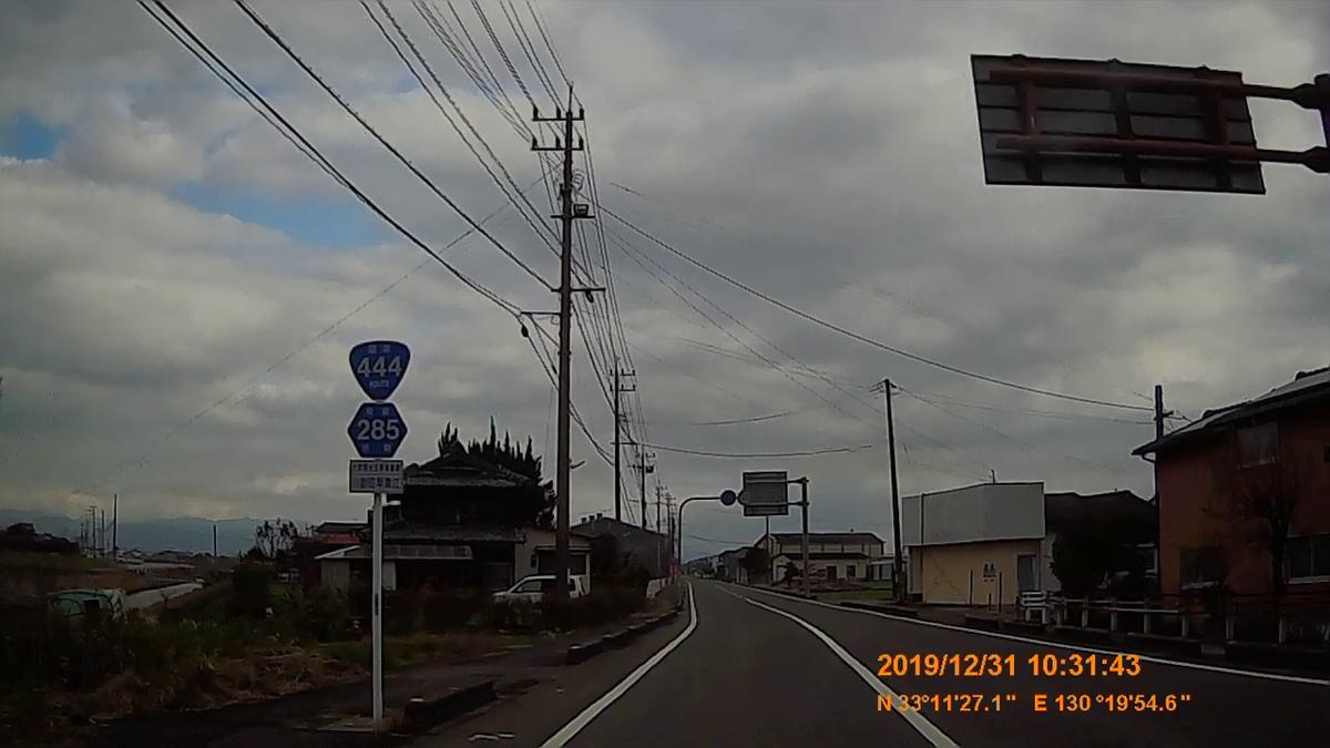 f:id:japan_route:20200226215509j:plain