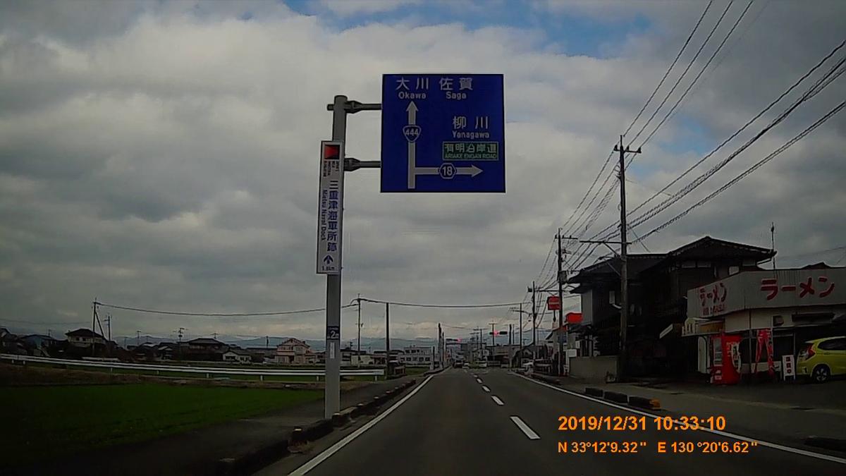 f:id:japan_route:20200226215554j:plain