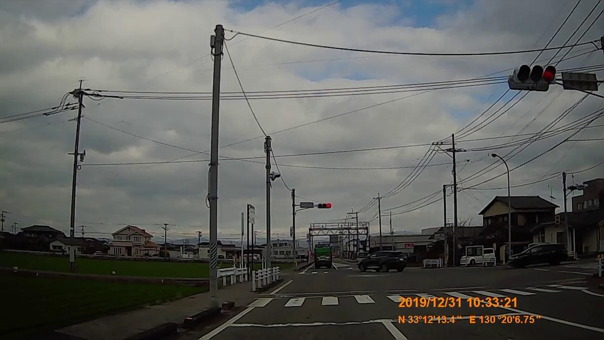 f:id:japan_route:20200226215555j:plain