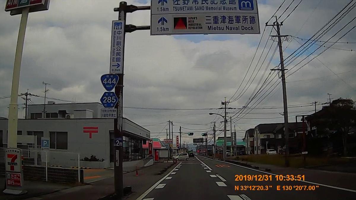 f:id:japan_route:20200226215620j:plain