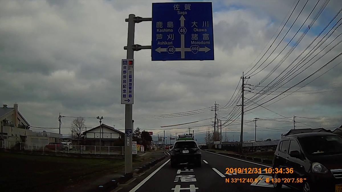 f:id:japan_route:20200226215629j:plain