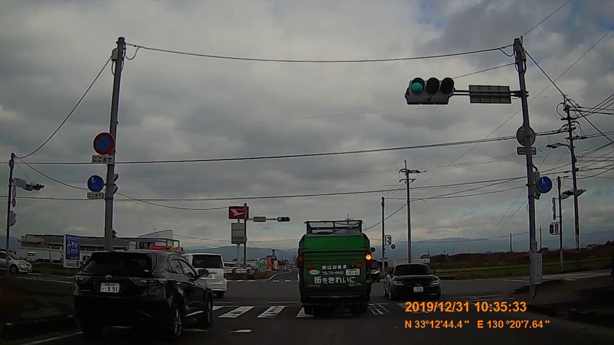 f:id:japan_route:20200226215631j:plain