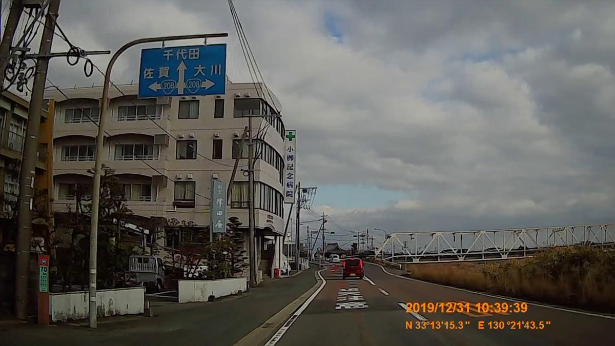 f:id:japan_route:20200226215810j:plain