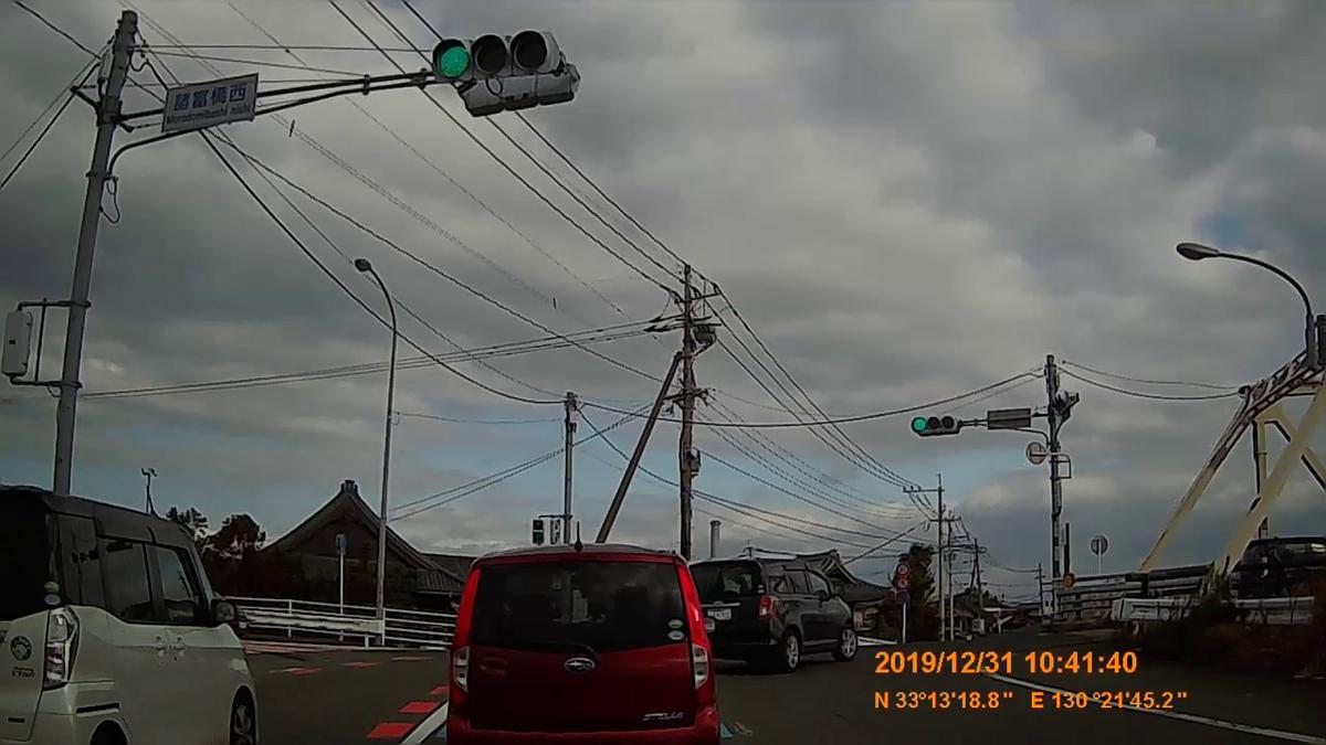 f:id:japan_route:20200226215813j:plain