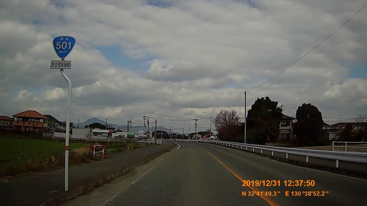 f:id:japan_route:20200305195311j:plain