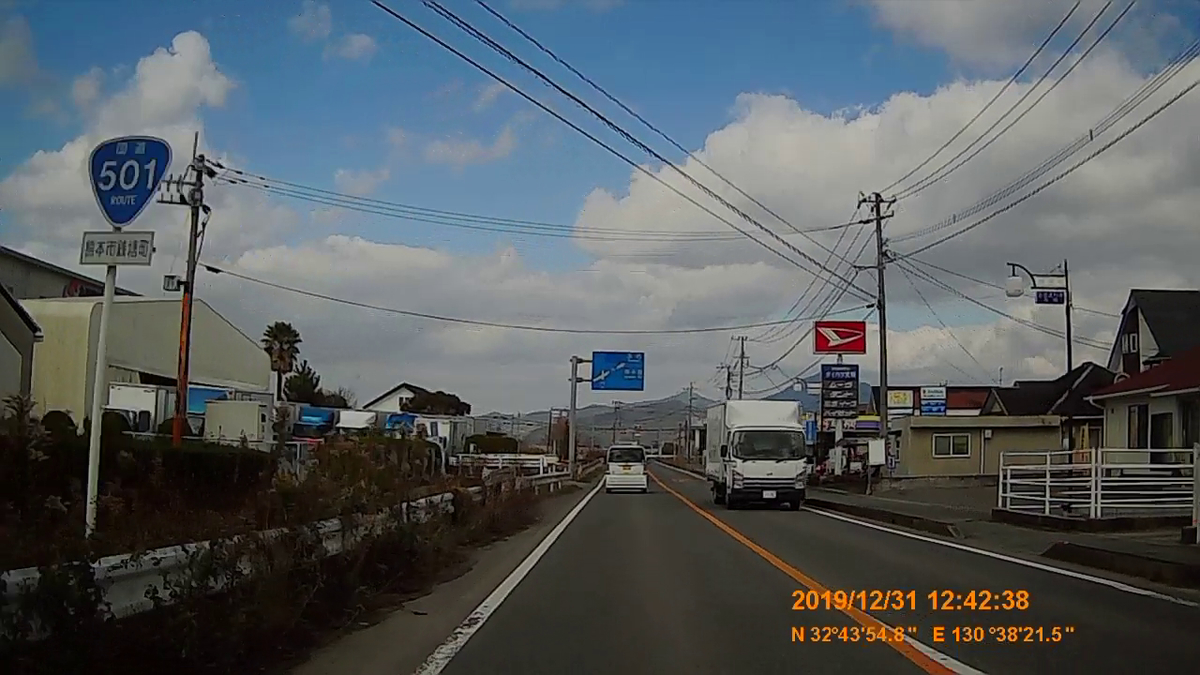 f:id:japan_route:20200305195425j:plain