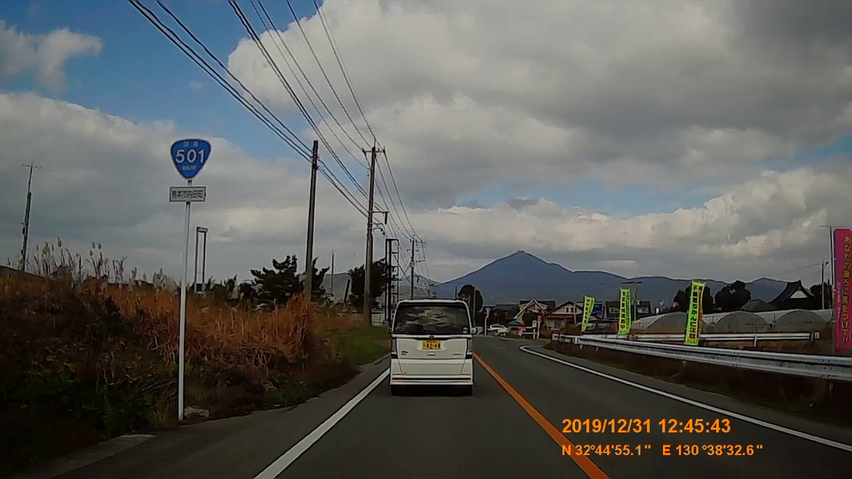 f:id:japan_route:20200305195503j:plain