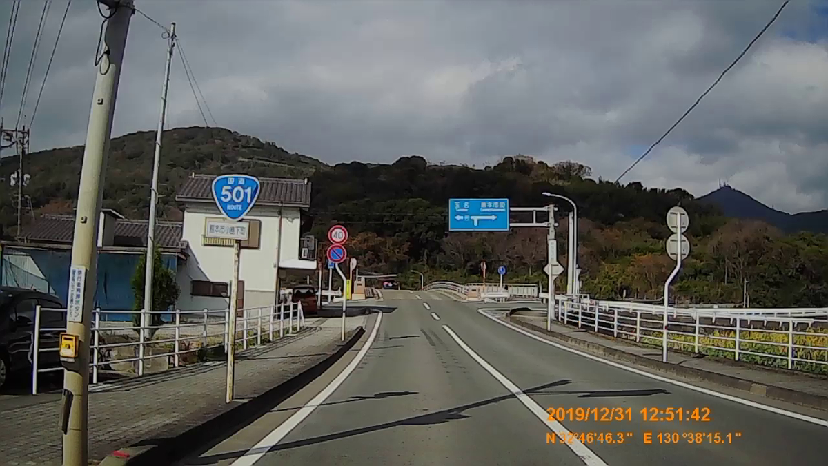 f:id:japan_route:20200305195647j:plain