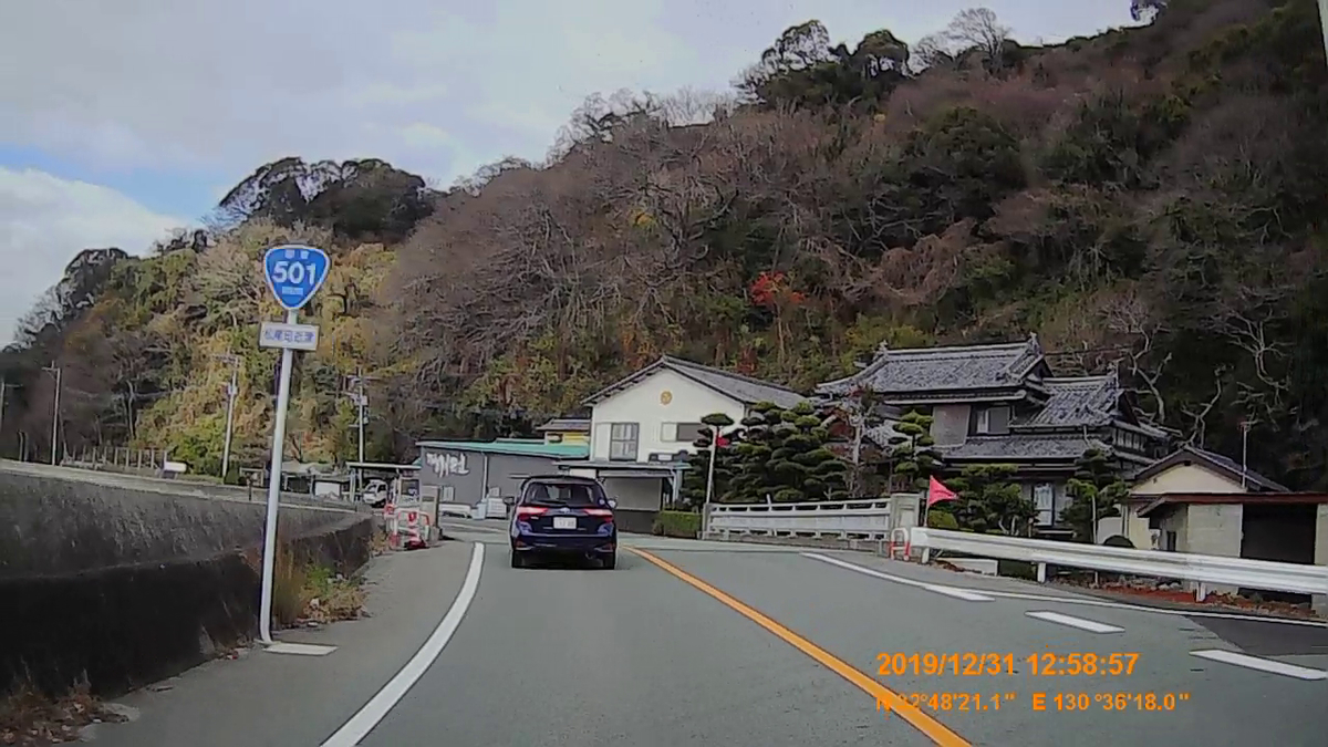 f:id:japan_route:20200305195851j:plain