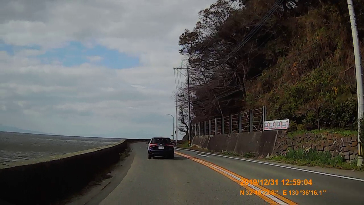 f:id:japan_route:20200305195859j:plain
