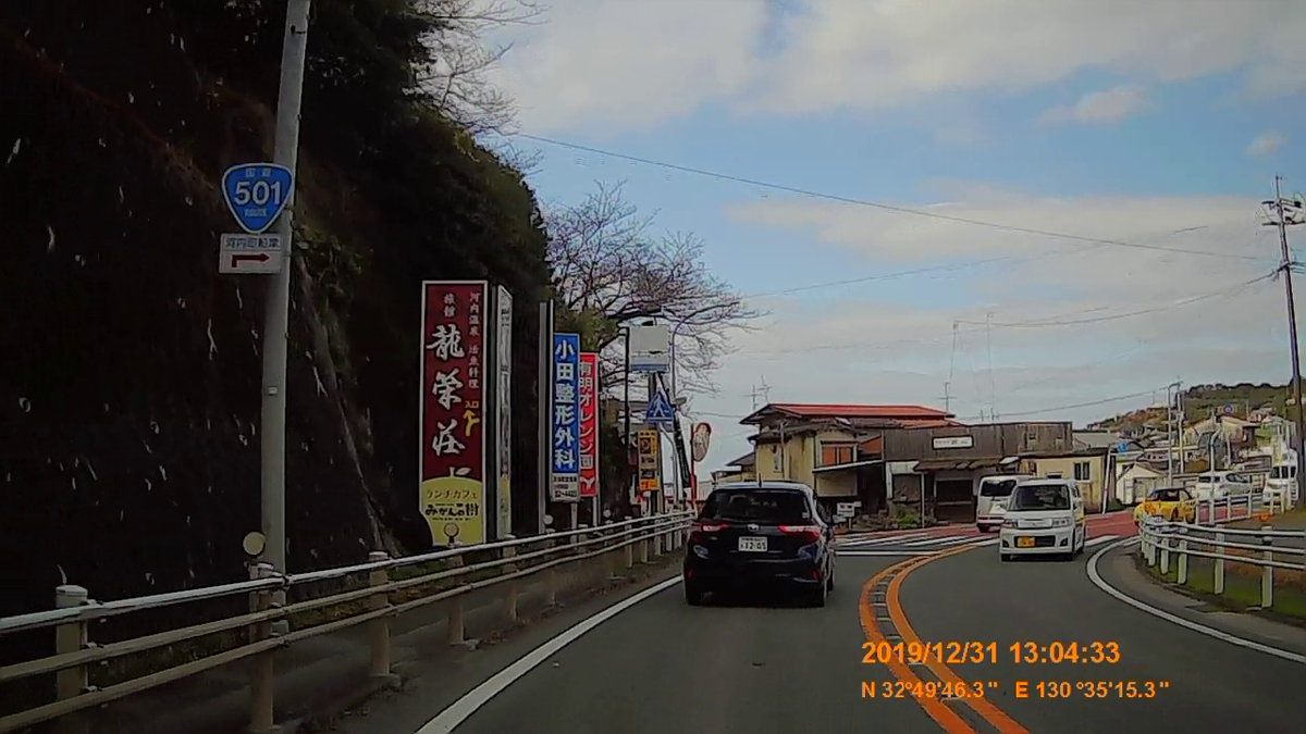 f:id:japan_route:20200305200030j:plain