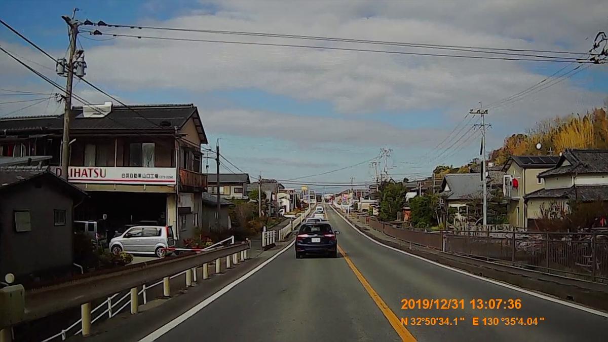 f:id:japan_route:20200305200057j:plain