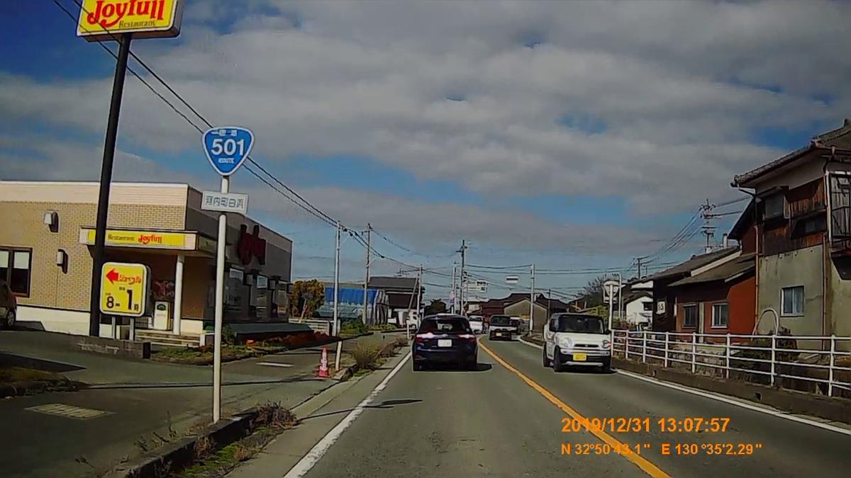 f:id:japan_route:20200305200111j:plain