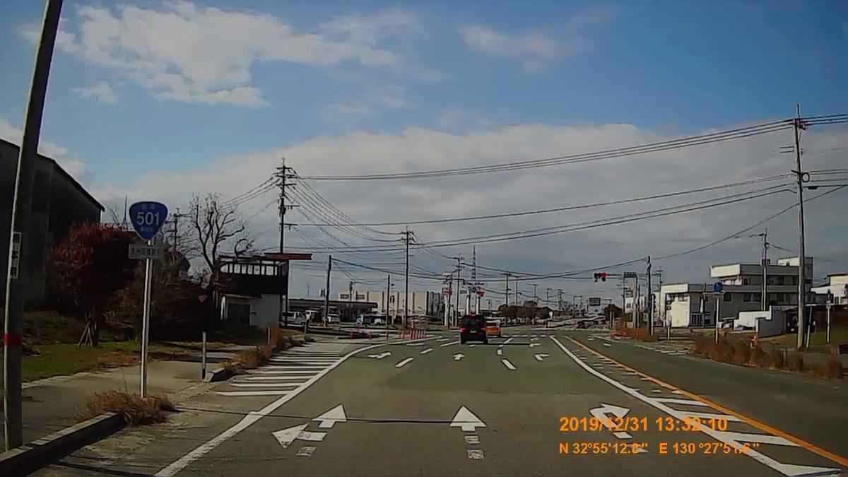 f:id:japan_route:20200305200553j:plain