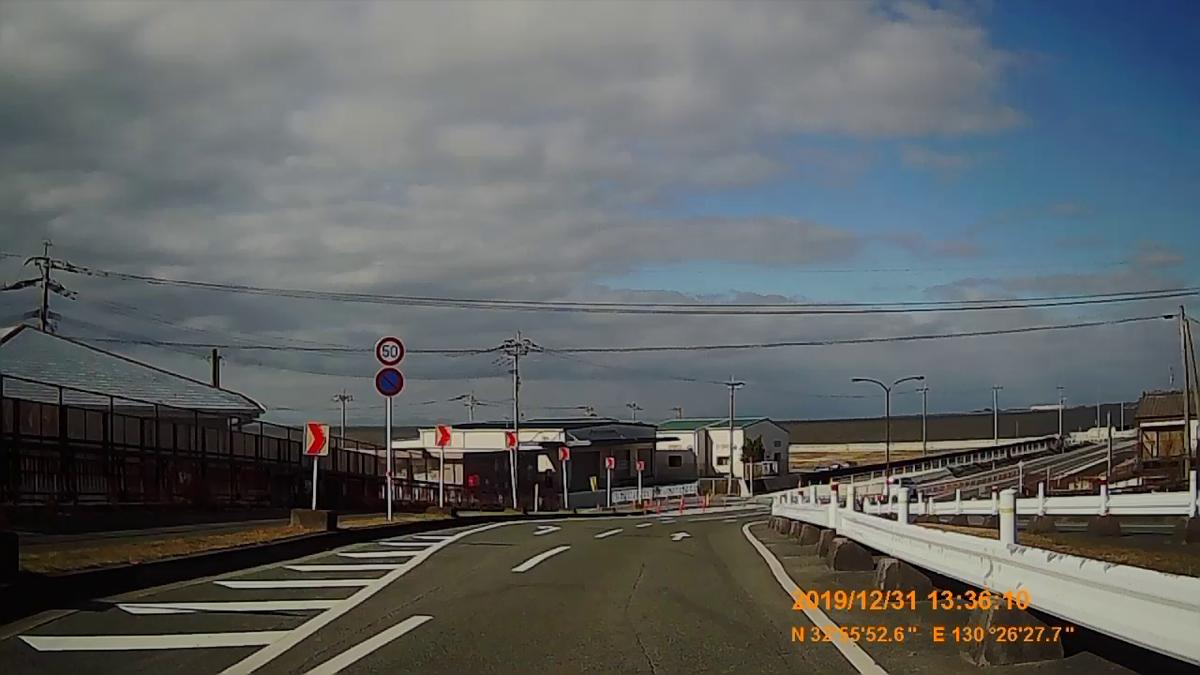 f:id:japan_route:20200305200703j:plain