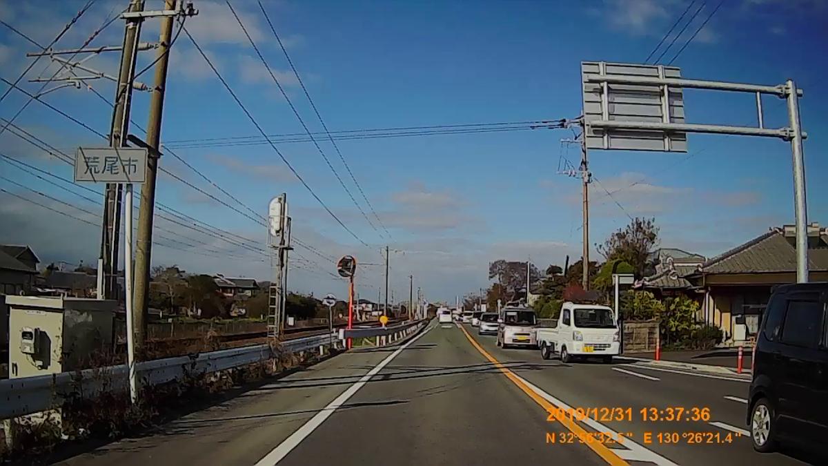 f:id:japan_route:20200305200810j:plain