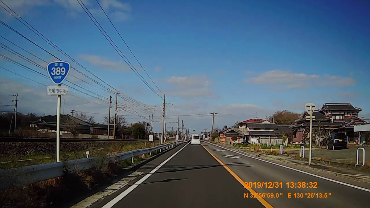 f:id:japan_route:20200305200828j:plain