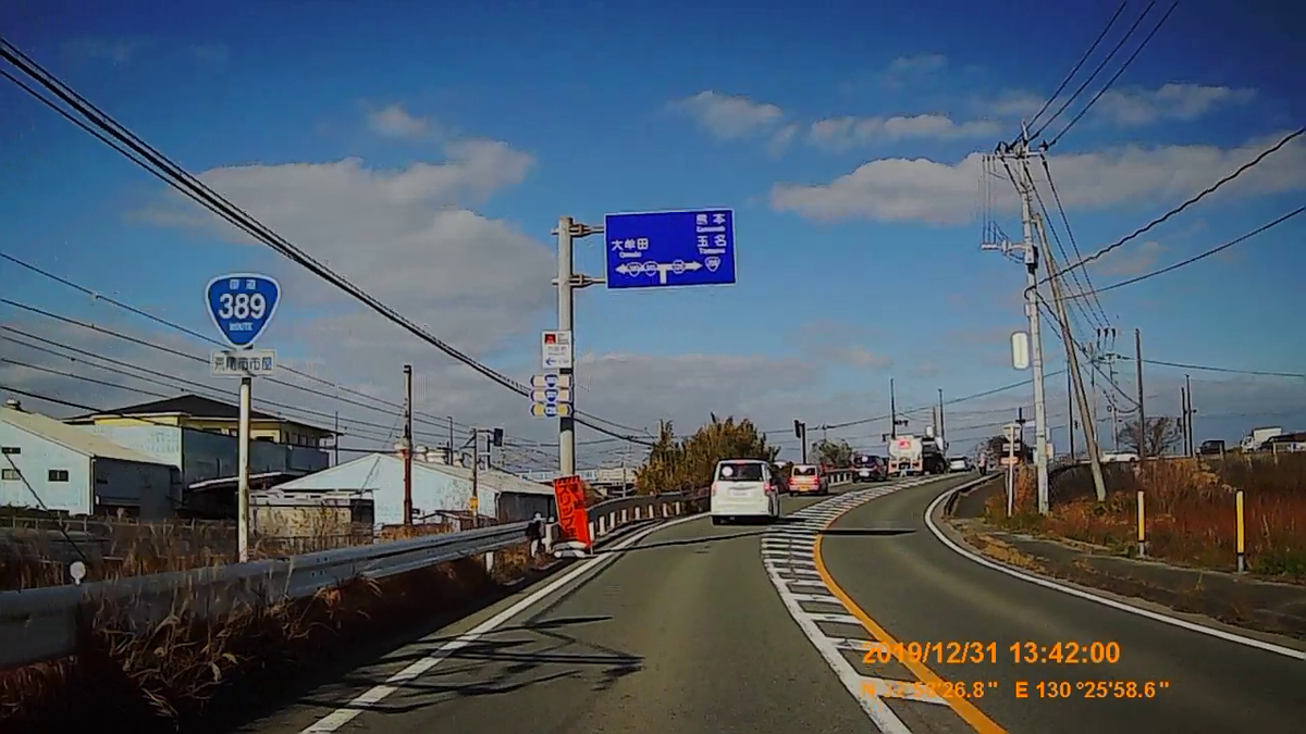 f:id:japan_route:20200305200855j:plain