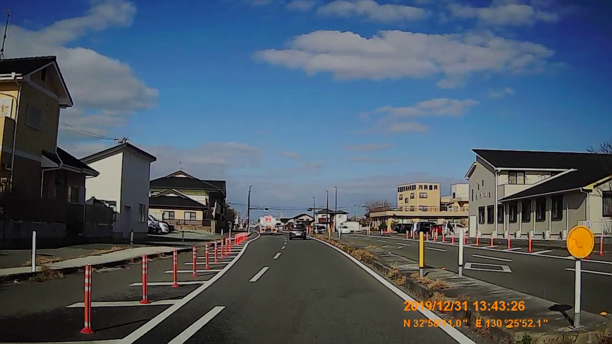 f:id:japan_route:20200305200929j:plain