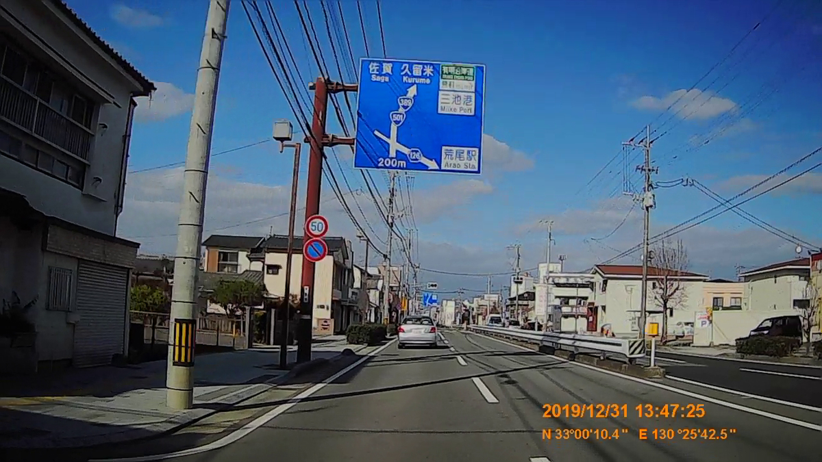 f:id:japan_route:20200305201102j:plain