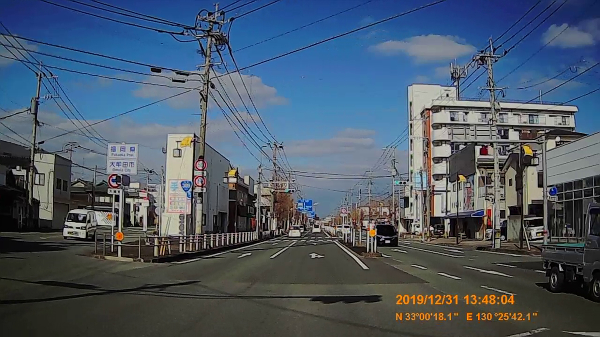 f:id:japan_route:20200305201111j:plain
