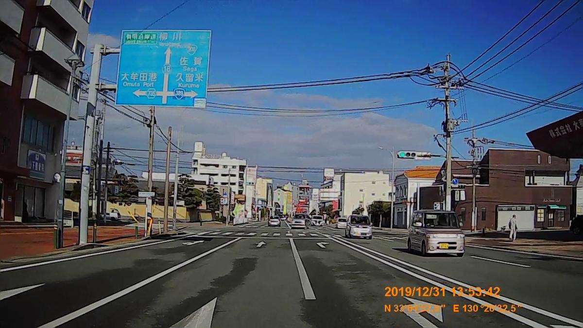 f:id:japan_route:20200305201145j:plain