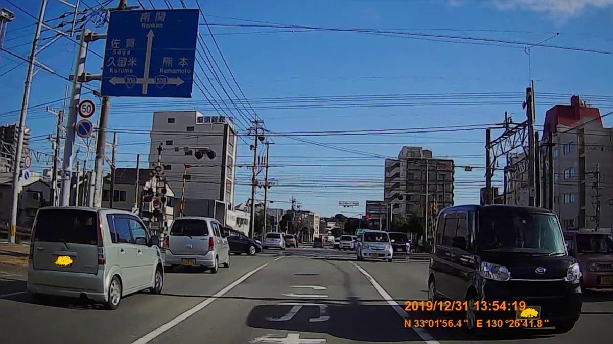 f:id:japan_route:20200305201201j:plain