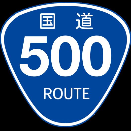 f:id:japan_route:20200310214908p:plain