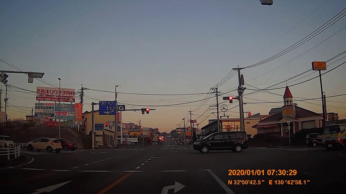 f:id:japan_route:20200310220025j:plain